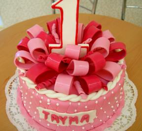 First-Birthday Pink Cake of Fun