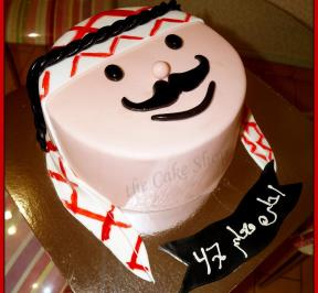 Arabian man cake