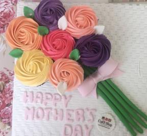 Cupcake Flower Bouquet  ( 2 )